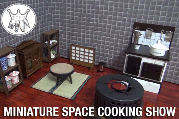 miniature space cooking show