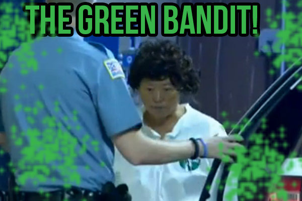 "Washington D.C.'s ""Green Bandit"" Jiamei Tian arrested"